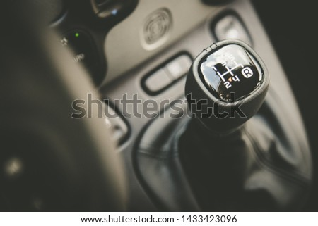 Close up of a shift lever, sports car #1433423096