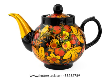 Close Up Of A Traditional Russian Teapot