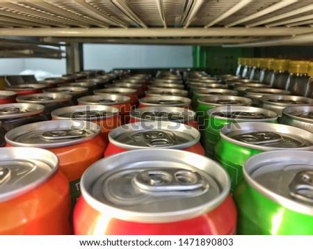 Close up of aluminium cans, top of aluminium cans, aluminium cans pattern. #1471890803