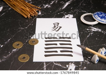 Close up of an I Ching-means Book of Changes-arrangement. Stock photo ©