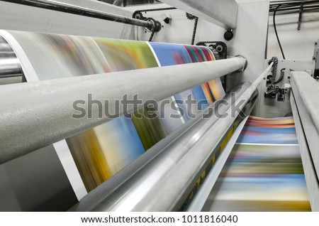 close up of an offset printing...