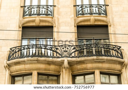 Close-up of Art Nouveau architecture using the example of the Dr Aime building in Nancy, France.   #752756977