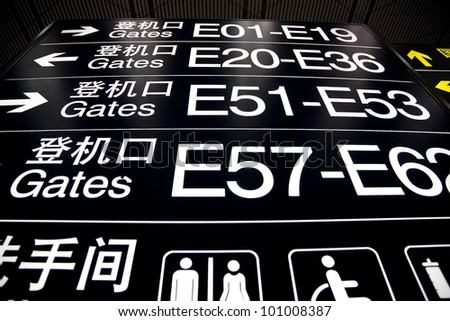 Close up of Beijing airport sign. - stock photo