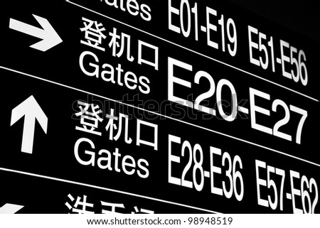 Close up of Beijing airport sign.