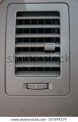 Close-up of car air vent