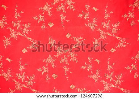 Close up of Chinese red textile