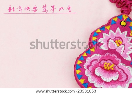 "close up of Chinese traditional knots,,""Happy new year,everything going well """