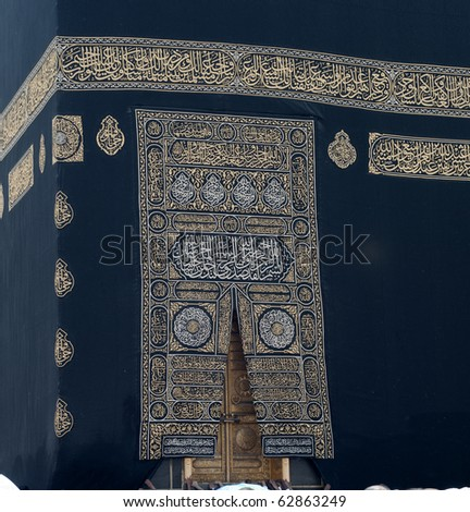 Close up of cloth and golden door of Kaaba in Makkah Saudi Arabia.
