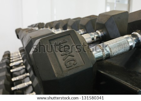 Close up of dumbbell rack