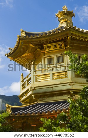 stock-photo-close-up-of-gold-colored-pagoda-in-chi-lin-nunnery-hong-kong-44898562.jpg