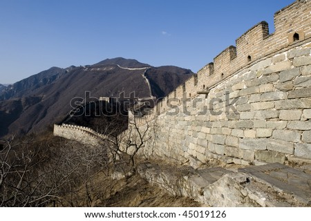 stock-photo-close-up-of-great-wall-from-the-bottom-beijing-45019126.jpg