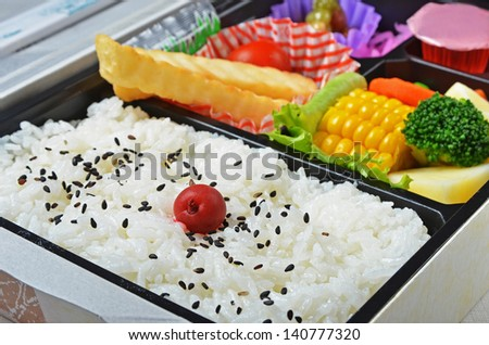 Close up of Japanese lunch box