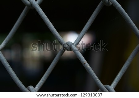 close up of metal fence.