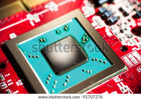 Close up of microchip core