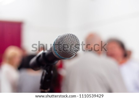 Close up of microphone in conference room #1110539429