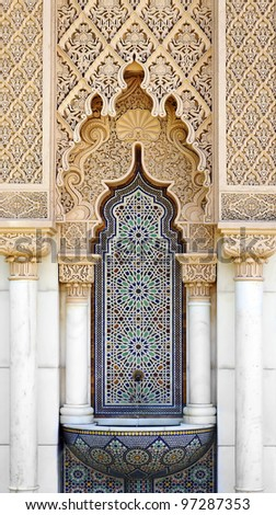 Close up of Middle east or Moroccan architecture traditional design - stock photo