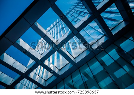 Close-Up of Modern Office Buildings in city of China. #725898637