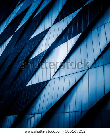 Close-Up Of Modern Office Buildings,Shanghai,China. #505169212