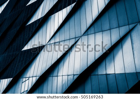 Close-Up Of Modern Office Buildings,Shanghai,China. #505169263