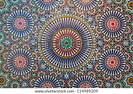 Close up of Moroccan tile & stone-work - extremely detailed & best viewed full size
