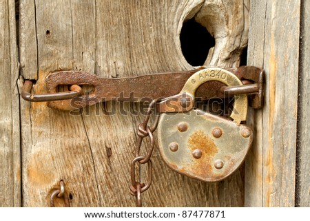 Close Up Of Old Fashioned Antique Lock On A Worn Wooden Door Stock Photo 87477871 Shutterstock