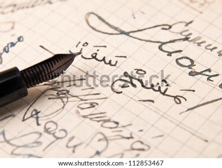 close up of old hand-written with Arabic letters