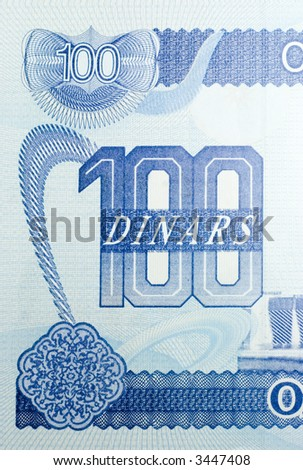 Close-up of old one hundred Iraqi dinars banknote