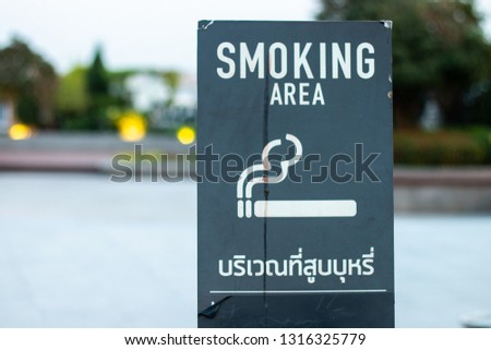 Close up of signs of smoking areas in public areas.