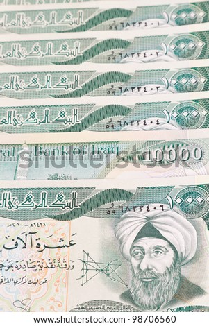 close up of ten thousand iraqi dinar notes
