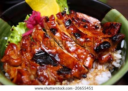 Close up of teriyaki rice in a bowl.