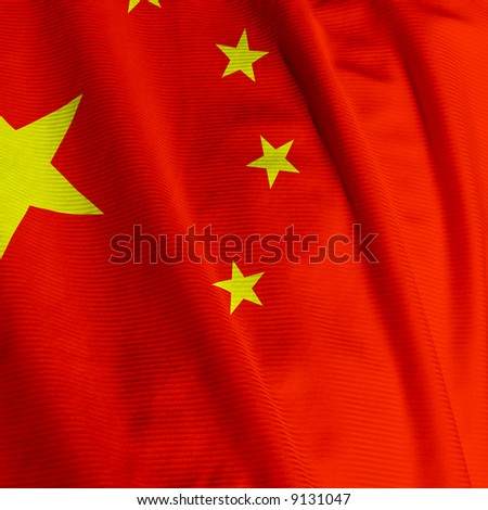 Close up of the Chinese flag, square image