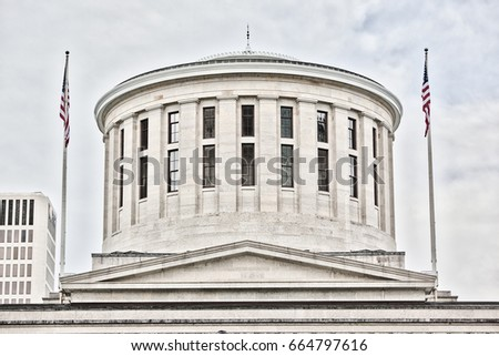 Shutterstock Close up of the cupula at the Ohio Statehouse in Columbus, OH