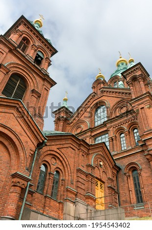 Close-up of the exterior of the Uspenski orthodox cathedral in Helsinki, Finland Photo stock ©