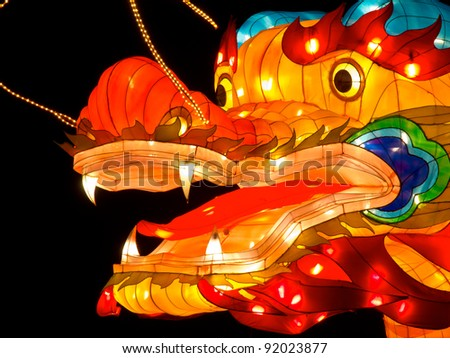 Close up of the head of a dragon lantern at China Light Festival