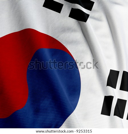 Close up of the South Korean flag, square image