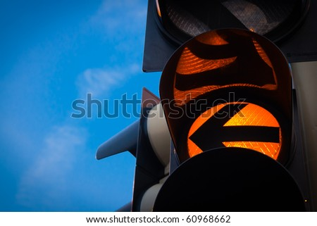 close up of yellow traffic light