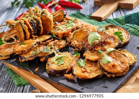 Close up on fried eggplant slices, horizontal Сток-фото ©
