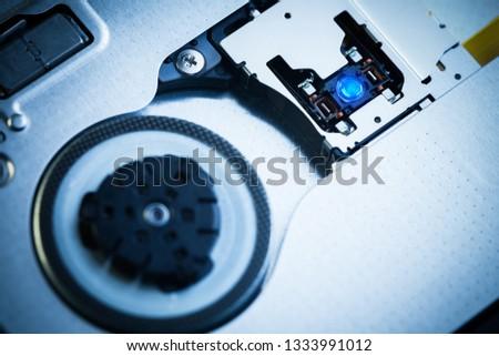 Close Up -  Optical drive laser head lens #1333991012