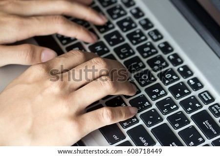 Close up picture of a  hands typing on a  keyboard, chatting online #608718449