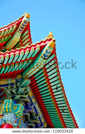 Close-up roof of Korea Temple