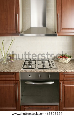 close up shot of aspirator for Modern Kitchen - stock photo