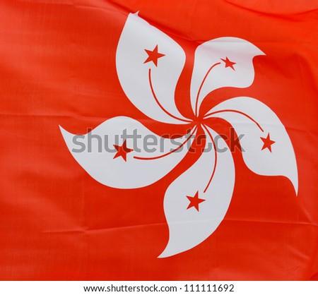 Close up shot of wavy  Hongkong flag.