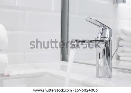 close-up tap or faucet in bathroom Foto d'archivio ©