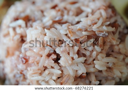 close up to brown rice