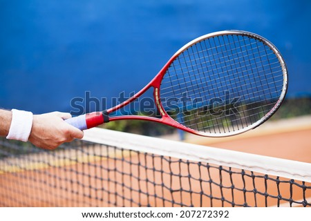 Close up view of tennis racket