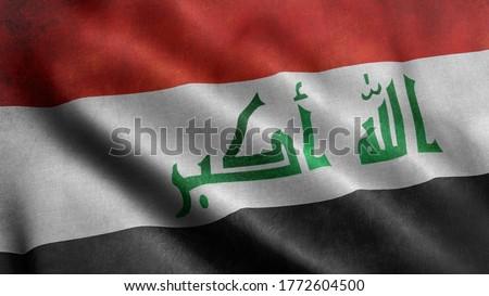 Close up waving flag of Iraq