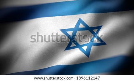 close up waving flag of Israel. flag symbols of Israel.
