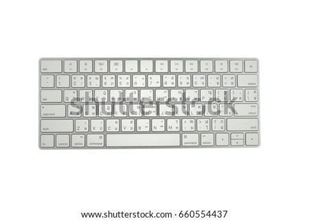 Close-up white wireless keyboard on white background. #660554437