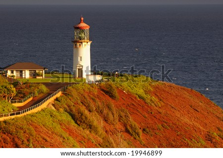 Close view of Kilauea lighthouse on Kauai, Hawaii, in early morning sunlight