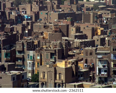 Close view of the typical houses in Cairo.